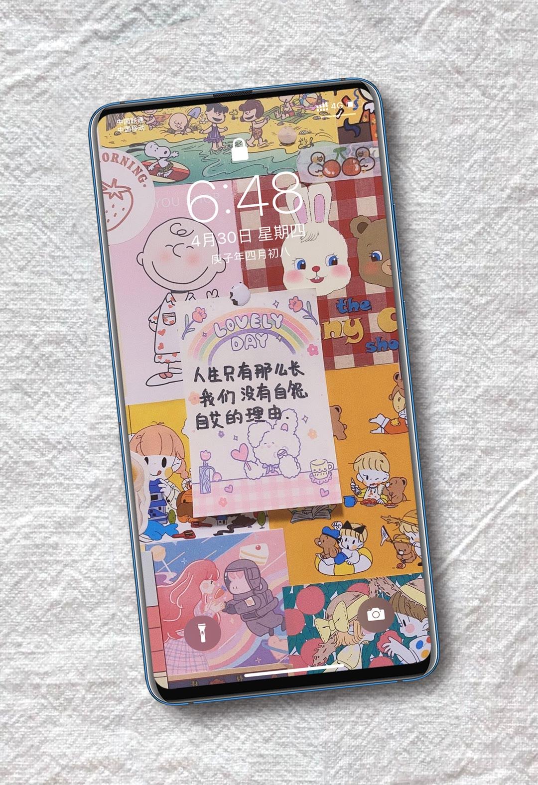 可可爱爱适合女孩子用的手机壁纸