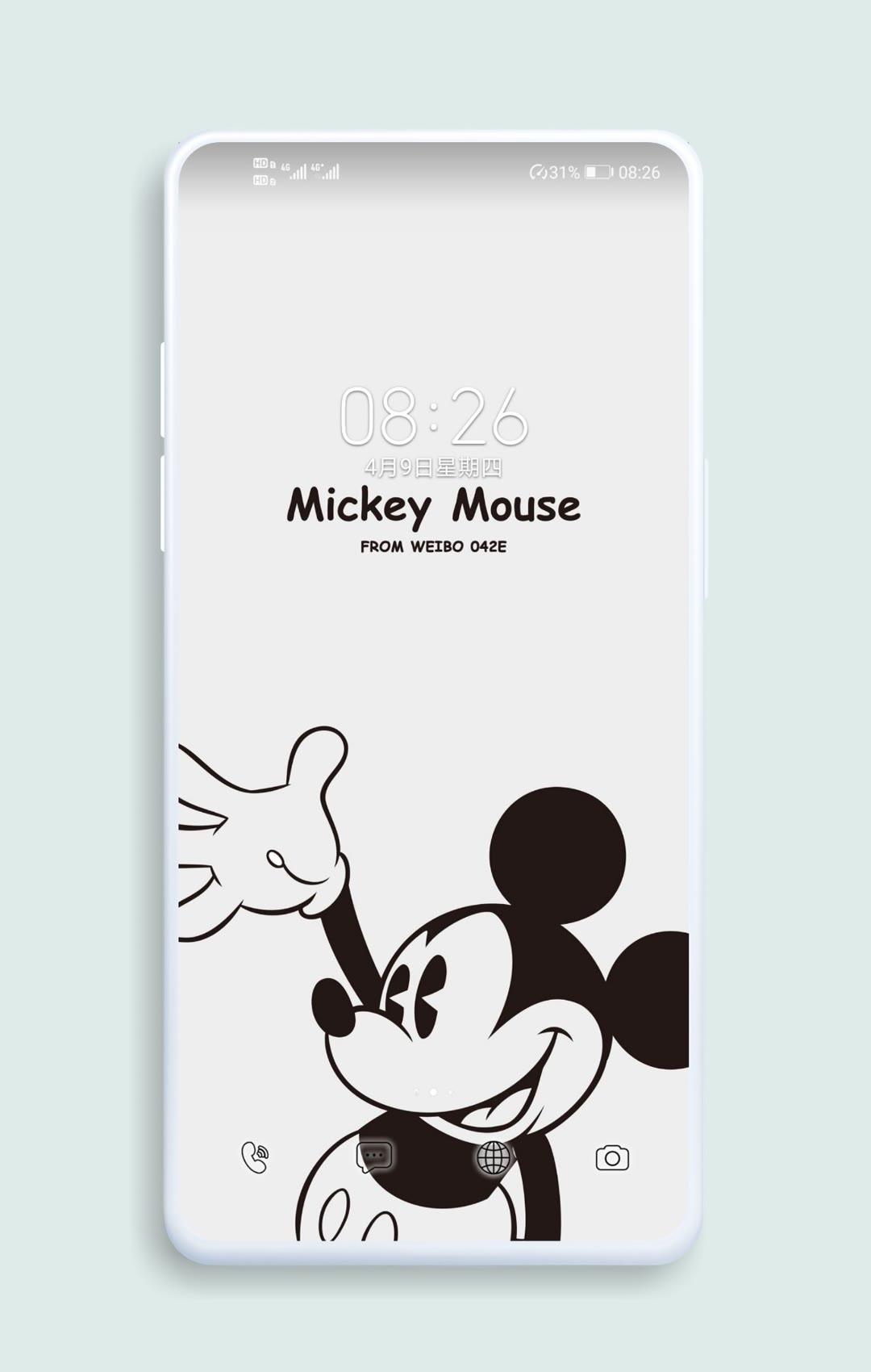简单干净适合所有人用的手机壁纸
